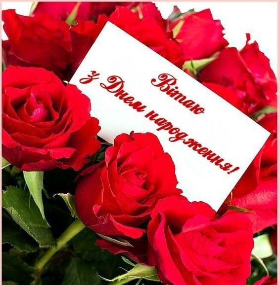 СМС привітання з 65 річчям, з днем народження на Ювілей 65 років жінці, подрузі, колезі, мамі, бабусі, тещі, свекрусі, хрещеній, тітці, дружині, сестрі своїми словами, у прозі
