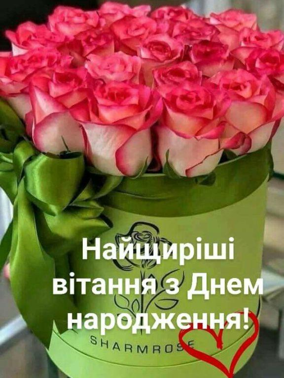 Щиросердечні привітання з днем народження свату, від свахи, свата, від сватів своїми словами, у прозі