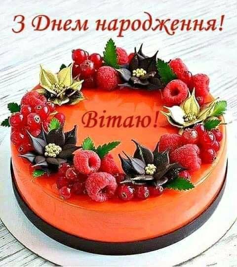 Зворушливі привітання з днем народження дочці від батьків, мами, тата українською мовою