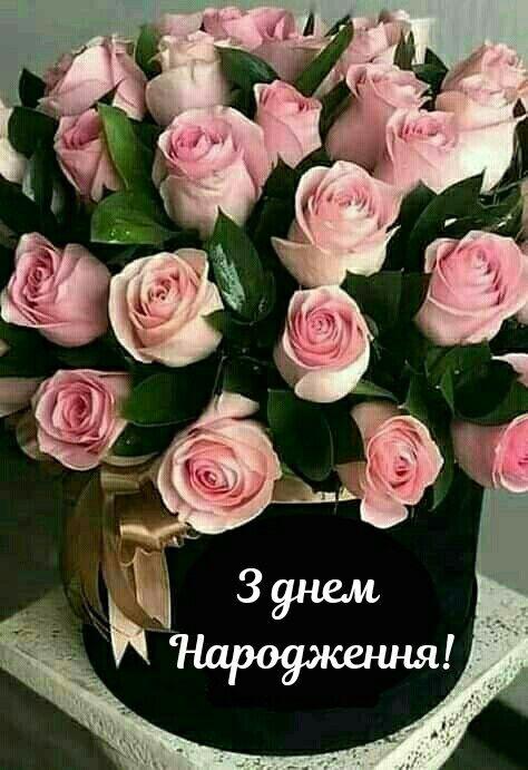 Гарні привітання з днем народження свату, від свахи, свата, від сватів у прозі, українською мовою