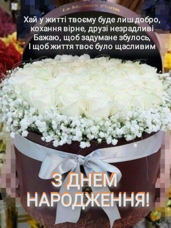 Кращі привітання з днем народження мамі від дочки, сина до сліз