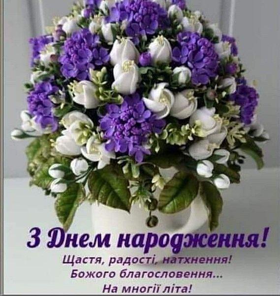 Гарні привітання з днем народження дочці від батьків, мами, тата простими словами
