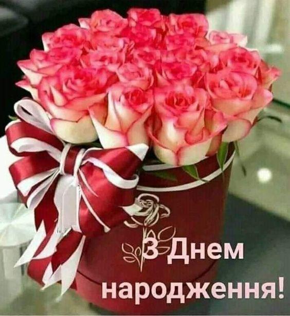 СМС привітання з 80 річчям, з днем народження на Ювілей 80 років у прозі, українською мовою