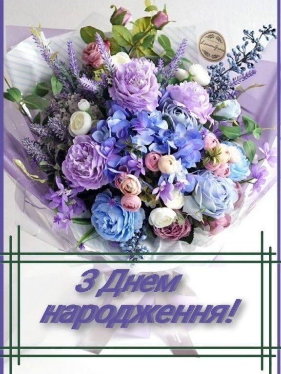 Оригінальні привітання з 17 річчям, з днем народження 17 років хлопчику, дівчинці українською