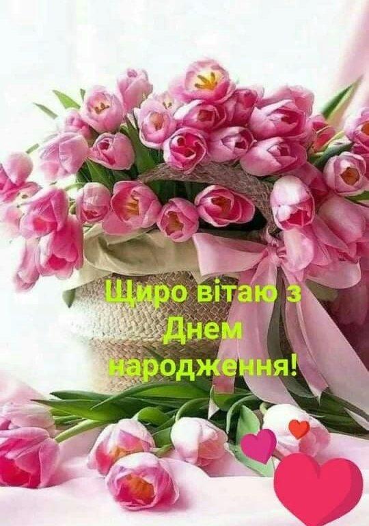 Красиві привітання з днем народження мамі від дочки, сина у прозі, українською мовою