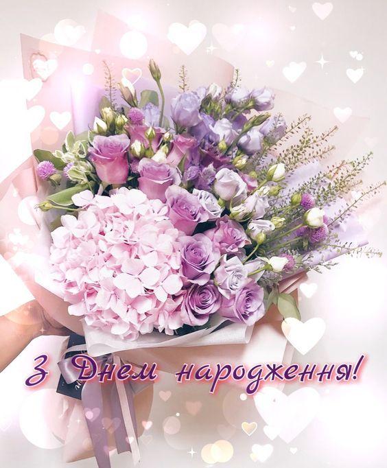 Щиросердечні привітання з 18 річчям, з днем народження 18 років дівчині у прозі, українською мовою