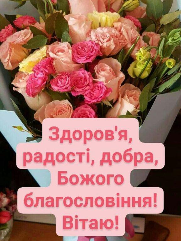 Зворушливі привітання з Днем друзів до сліз