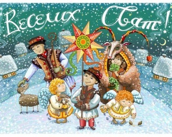 Кращі привітання з Різдвом простими словами